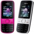 Nokia 1280, 1616, 1800, 2220 slide y 2690: celulares para las masas