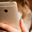 HTC estaría preparando versiones mini y mega del HTC One