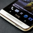HTC J One para Japn agrega ranura microSD al One