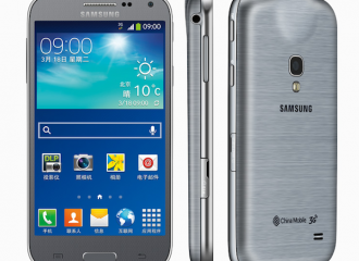 Samsung Galaxy Beam 2 lanzado en China