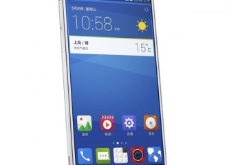 ZTE Star 1 lanzado en China por 225 dólares